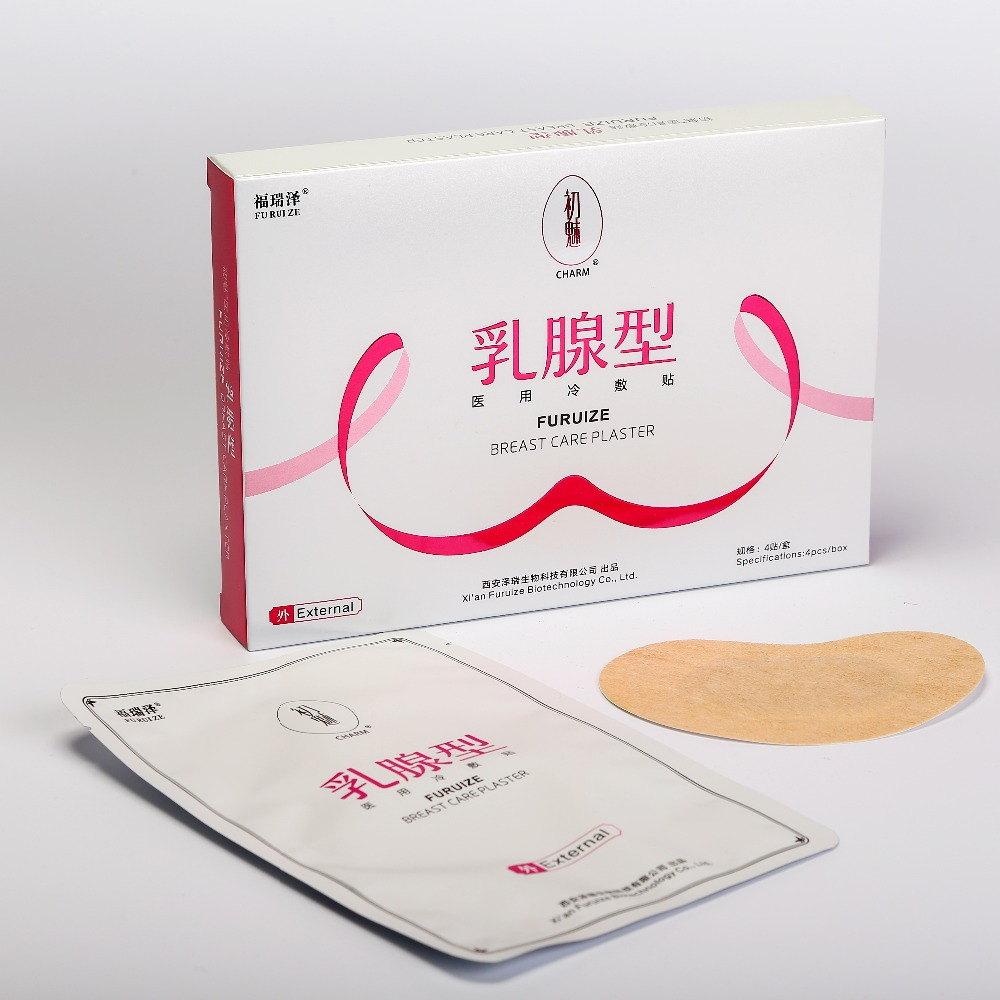 8 pcs/lot Breast plaster Anti Hyperplasia of mammary glands breast swelling pain mastitis healing breast enhancement patch