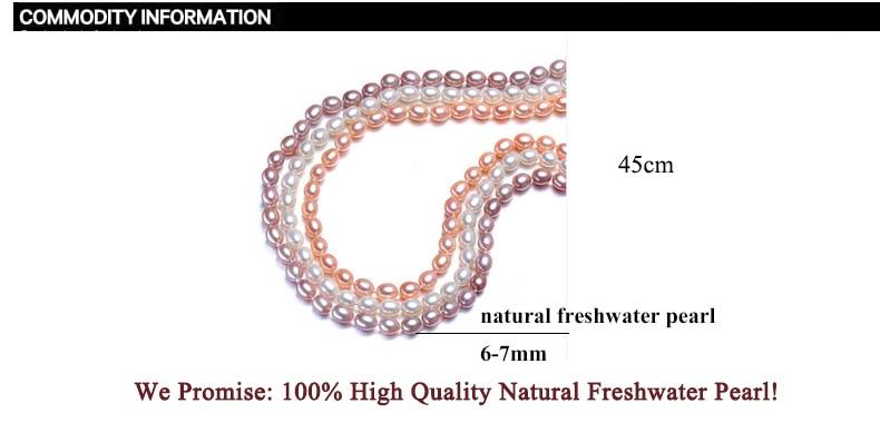 ZHBORUINI 2019 Ogrlica Pearl Nakit Prirodni slatkovodni biser 6-7mm - Fine nakit - Foto 6