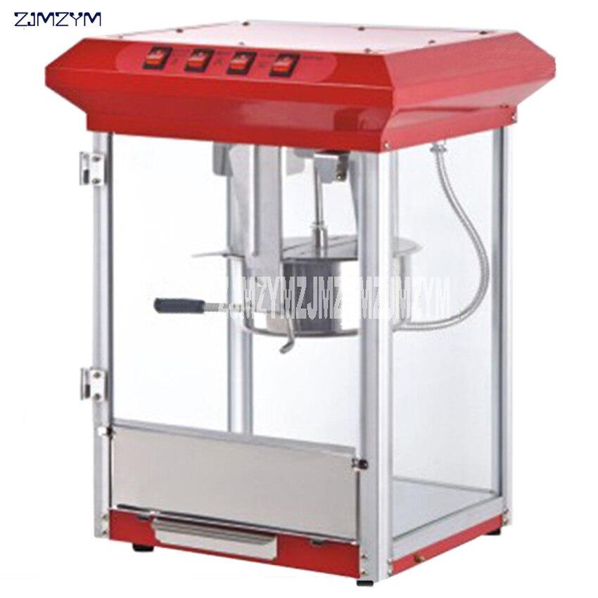 Máquina de pipoca elétrica comercial automático de óleo quente fabricante de pipoca de aço inoxidável antiaderente pot pipoca que faz machine110/220 v|Pipoqueiras| |  -