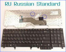 Russian RU Version Keyboard For Dell Precision M4600 M4700 M6600 M6700 Laptop without Point Stick Non-Backlit