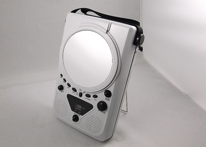 Bathroom Radio Cd Player Techieblogie Info