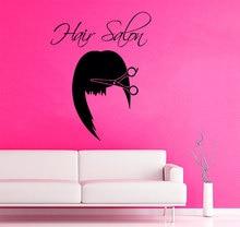 Girls Beauty Salon Wall Decal Haie Vinyl Scissors Pattern Haircut Stickers Modern Design Hairdressing Decor DIYSYY804