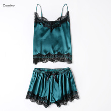 Satin Sleepwear Lace Trim Pajama Set Cute Cami and Shorts Set Comfortable Nightwear Cute Nightie