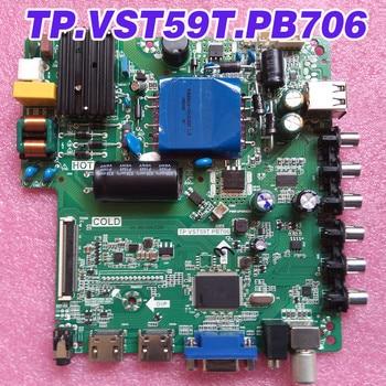 TP.VST59T.PB706
