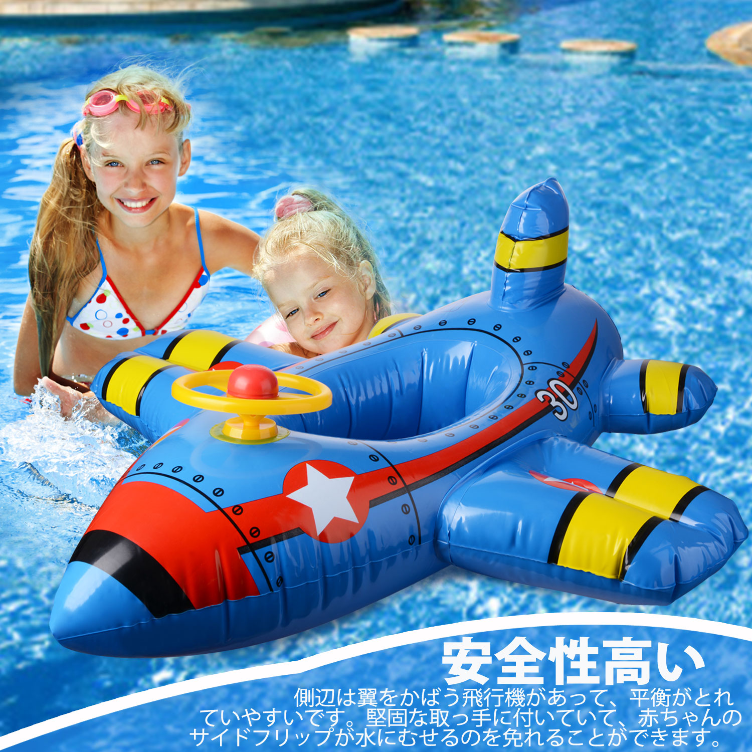 Inflatable Airplane Baby Aircraft Motorboat With Steering Wheel Floating Ride-on Seat Boat Swimming Float For Kids Toddler