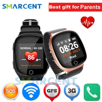 D100 Elderly Smart Watch Heart monitor With fall down alarm function Anti lost Gps+Lbs+Wifi Tracking for iOS Android watches