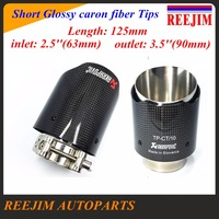 Short Carbon fiber tip Akrapovic car exhaust Tip inlet 2.5'' outlet 3.5'' 125mm length car-styling exhaust car muffler tip