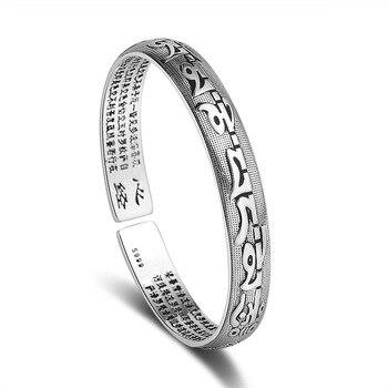 bracelet viking motifs variés 14