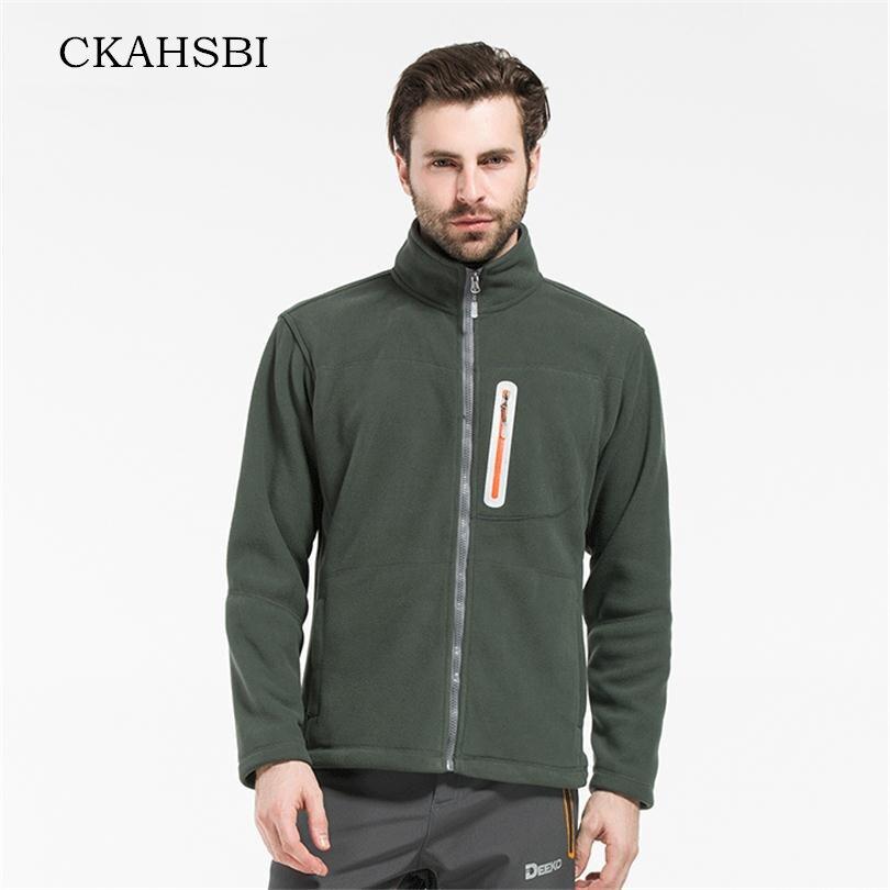 CKAHSBI Jacket Polartec Coat Soft-Shell Zipper Military Tactical Hiking Camping Wool