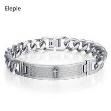 купить Eleple Biblical Titanium Steel Bracelets for Men Charm Cross Cuban Chain White Color Bracelet Jewelry Manufacturer S-8B по цене 555.57 рублей