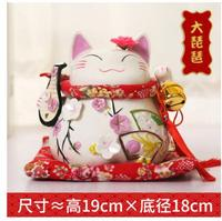 Lucky Cat Ornaments Large Japanese Ceramic Lucky Cat Piggy Bank Home Furnishing Creative Gift Shop Ornaments