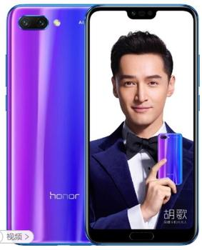 New arrival Honor 10 5.84 inch 2280x1080p Honor10 screen Mobile Phone Octa Core face ID NFC android 8.1 3400mAh battery 4