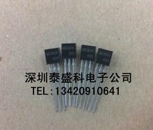 Бесплатная доставка 10 шт./лот BC639 BC640 транзистор новые оригинальные