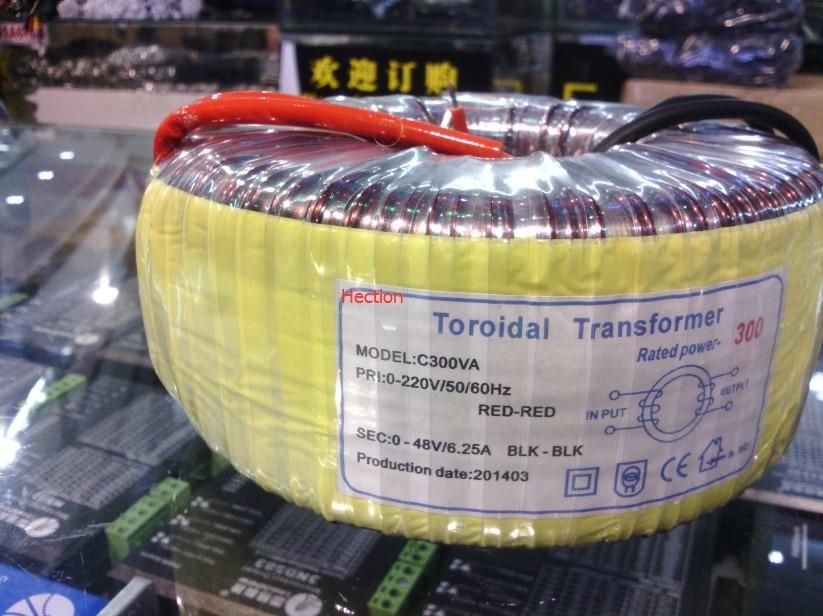 ФОТО New stepper driver and servo driver special power 500W Toroidal Transformer input 220VAC output 48VAC 10.5A CNC big power supply