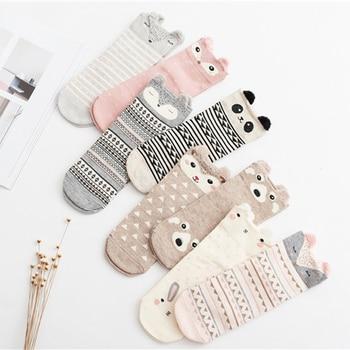 Fluffy Animal Socks