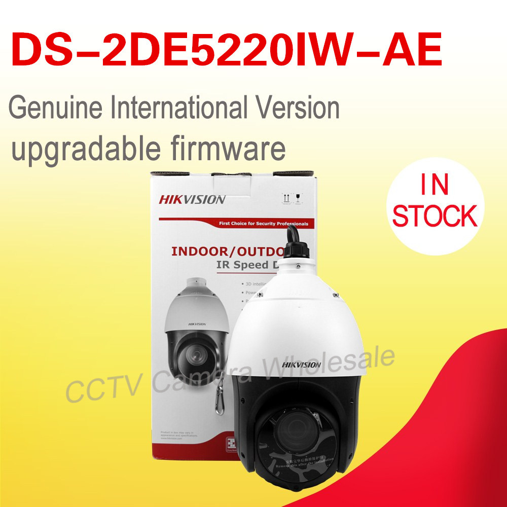 In stock DHL Free shipping DS-2DE5220IW-AE English version 2MP 20X Network IR POE PTZ Camera 150m IR CCTV camera dhl free shipping english version ds 2de4220iw d 2mp ip camera mini ptz camera security camera instead of ds 2de4582 a