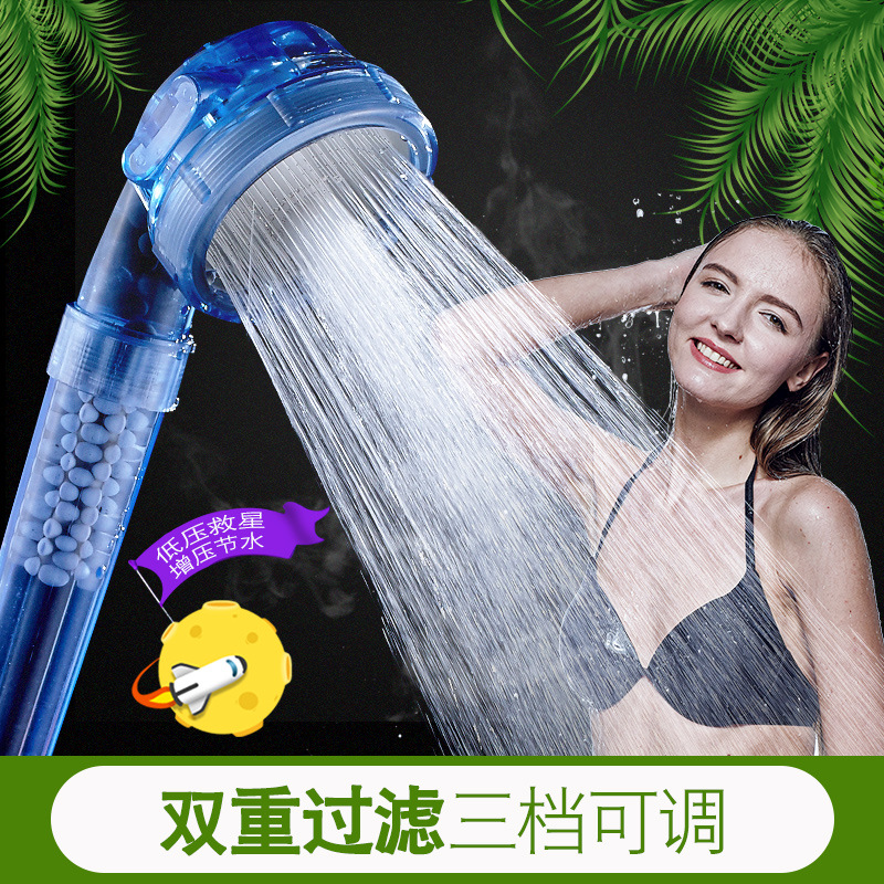 ITAS6606Super turbo three function showerhead nozzle water washable anion bath Toilet bathrom accessory home safe adjustable