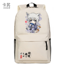 Japan anime Hajimemashita Kamisama Kiss Rucksack Liebe Leuchtende Schule Tomo rucksäcke