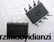 Into the IC DM0265R DMo265R FPS integrated switch supply control chip Brand new authentic 10PCS In Stock