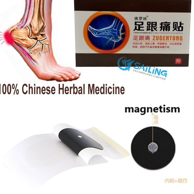 10 Piece Heel pain relief patch bone spurs achilles tendonitis heel pain plaster heel spur pain relief patch zb medical plasters 2boxes 12 magnetic patch for hyperosteogeny medical massage patch treat osteoarthritis bone hyperplasia spondylosis herb plaster