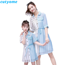 Cutyome Family Matching Outfits Korean Chic Mommy and Me Striped Blouses Short Sleeve Contrast Color Mother Daugther Shirt Dress