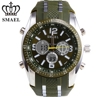 SMAEL 30M Waterproof Man Outdoor Sports Watch Fashion Luxury Brand Military Watches LED Quartz Dual Display