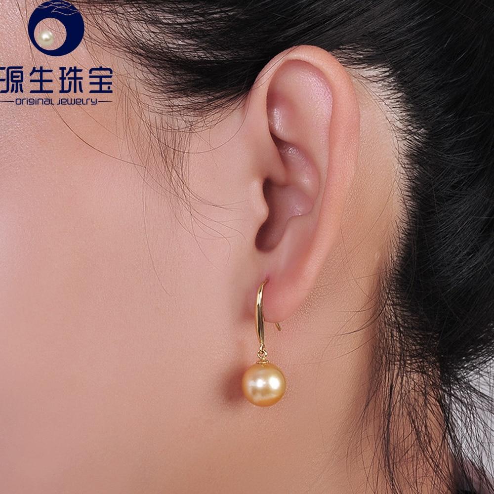 18K Gold Hook Earrings South Sea Pearl Earrings 9mm Simple Design ...