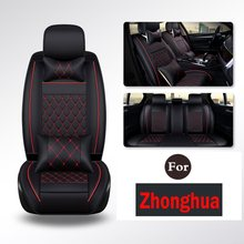 Auto Products Car Seat Protector(Set) Ba