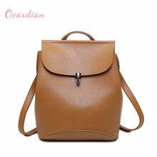 Ocardian Mochila Для женщин кожаный рюкзак F10 Сделано в Китае Повседневное #30 2017 подарок