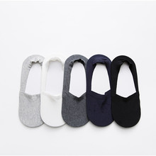 Five-color high-grade cotton mens pure-color boat sockings breathable gentlemans comfortable Invisible anti-skid socks