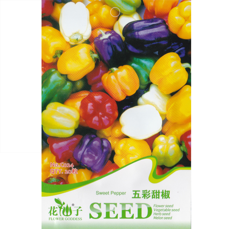 Sweet Pepper Mixed Seed * 1 Packet 20 Seeds * Capsicum annuum * Patio, kitchen garden, greenhouse * Bell Pepper * Vegetable