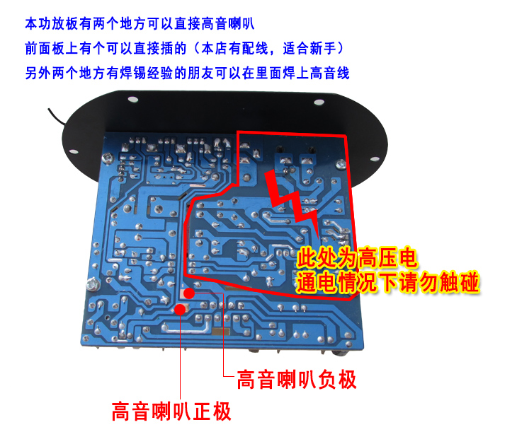 Car subwoofer, built in Bluetooth power amplifier board, car ...