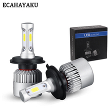цена на ECAHAYAKU Super bright H4 LED H7 H11 H1 H3 COB Chip S2 Auto Car Headlight 72W 8000LM High Low Beam All In One Automobiles Lamp
