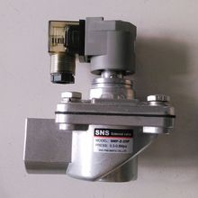 Right Angle Type 1'' Pulse Valve AC220V DC24V