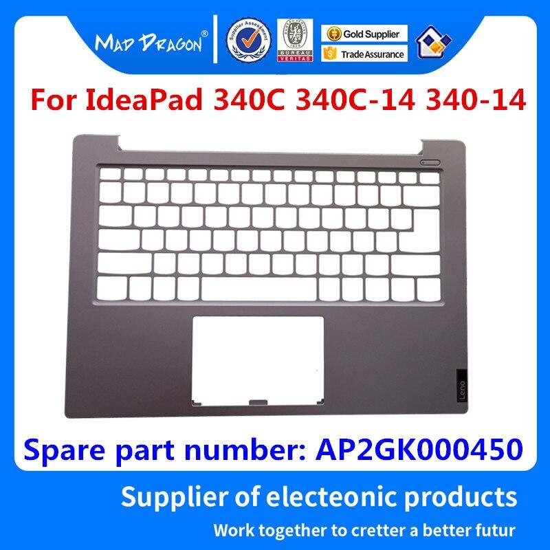 MAD DRAGON marque ordinateur portable 2019 Version remplacement Palmrest housse supérieure gris pour Lenovo IdeaPad 340C-14 340-14 AP2GK000450