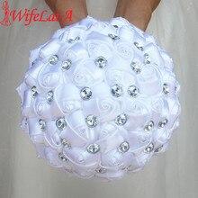 WifeLai недорогой Свадебный букет из чистого белого шелка с серебряным драгоценным камнем, новый однотонный Белый цветок невесты, букет с бантом W323