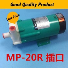 MP-20RM 220V Electric Corrosion Resistant Magnetic Centrifugal Water Pump
