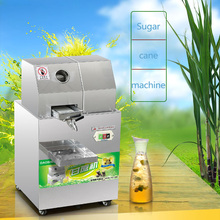 1PC Automatic adjustment sugar cane machine Sugar cane Juicing press machine Juicer Extractor