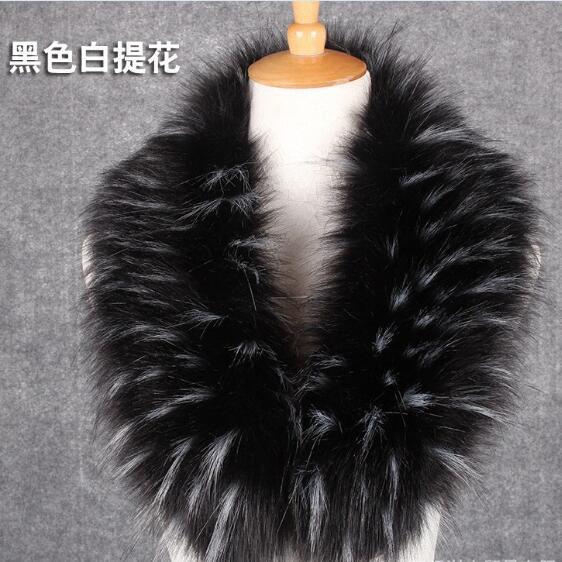 Lady Blinger Faux Raccoon Fur Collar Winter Women Jacket Hood Fur Decorative Collar Multi Color Fake Fur Customerized Collar