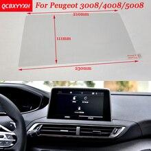 Автомобиля стикер 8 7 дюймов gps-навигации Экран стали защитная пленка для Peugeot 300 8 400 8 500 8 Управление из ЖК-дисплей Экран стайлинга автомобилей