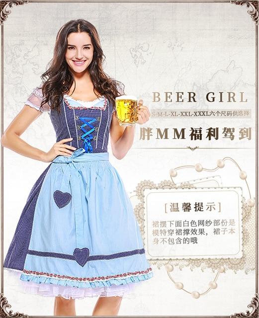 Woman Lederhosen Oktoberfest Bavarian German Beer Plus Size