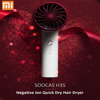 2018 New Xiaomi Soocare Soocas H3S Anion Hair Dryer Aluminum Alloy Body 1800W Air Outlet Anti Hot Innovative Diversion Design