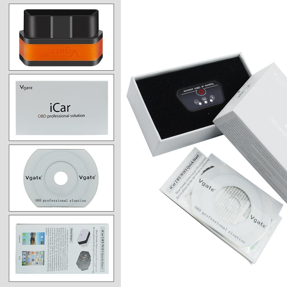 ICAR2 (1)