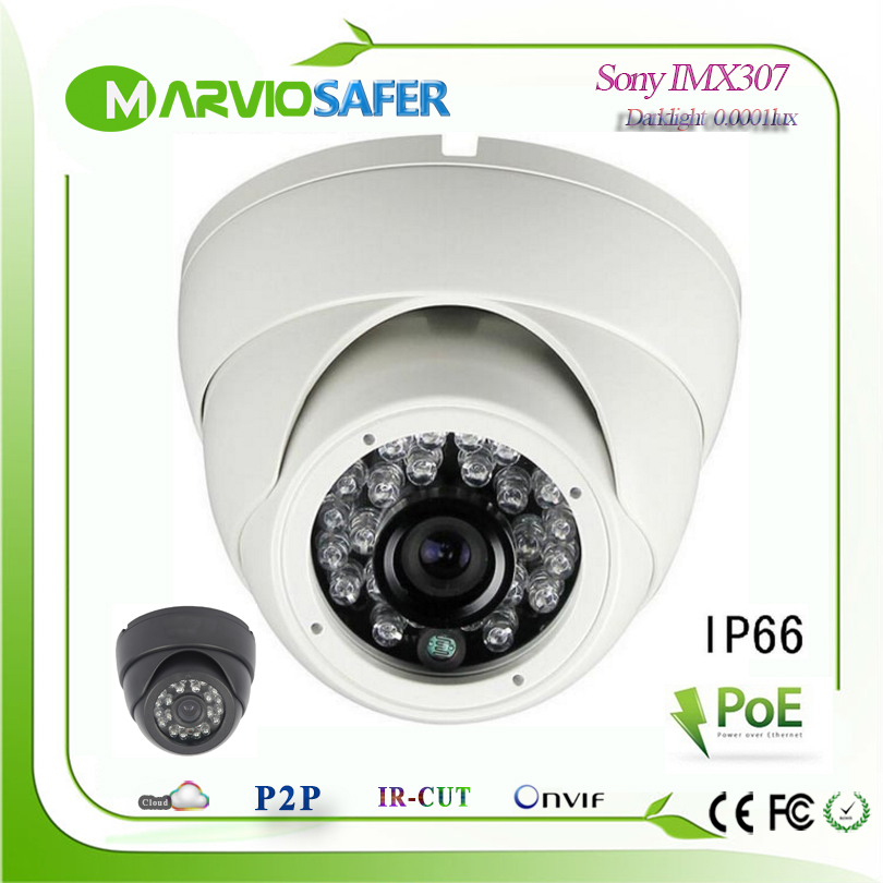 Marviosafer H.265/H.264 1080P Weatherproof IP66 Dome Network POE IP Camera Onvif Starlight CCTV Security Video Camera Xmeye P2P marviosafer new h 265 5mp 2942x1944 1080p waterproof outdoor cctv network ip camera poe ipcam ip66 camara bullet onvif and rtsp