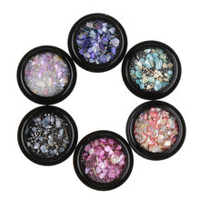 1pc Mixed Glitter Shell Stone Strass Nail Art Decorations Mini Bead Zircon Box 3D Metal Jewelry Manicure Accessory for Nail Tips(China)