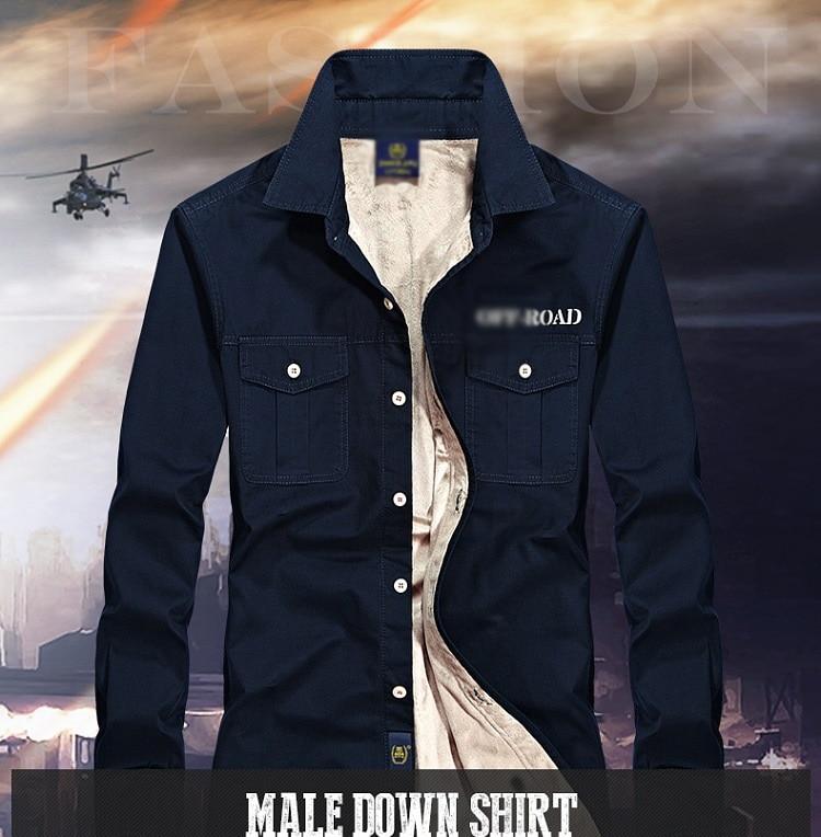 Self Defense Shirt Stab-resistant & Cut-proof 12