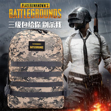 купить PUBG Backpack Bag Cosplay Game Playerunknown's Battlegrounds Level 3 Instructor Backpack Outdoor Large Capacity Backpack New дешево