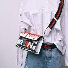Handbags Graffiti Printed Small Square Bag SF