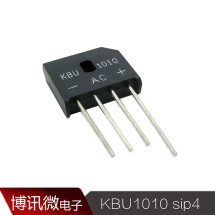 1pcs/lot KBU1010 10A 1000V SIP4 In Stock1pcs/lot KBU1010 10A 1000V SIP4 In Stock