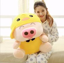 WYZHY New cartoon animal McDull pig series doll pillow plush toy wedding gift birthday 70CM